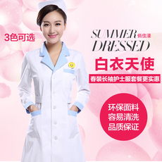 Uniforms for nurses Qiao Jia Hao