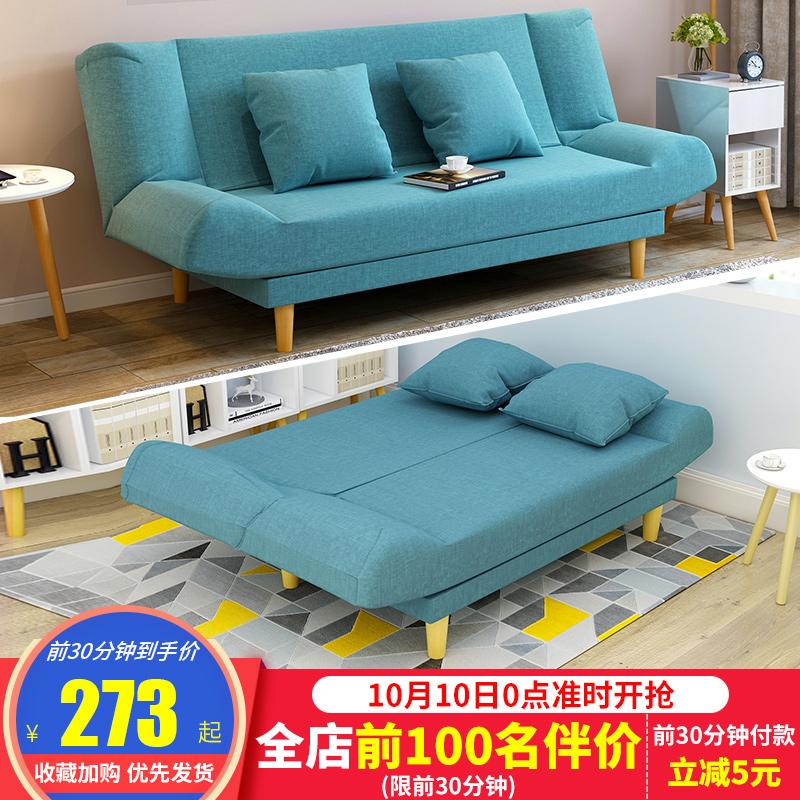 简易折叠沙发床小户型单人双人懒人沙发简约现代客厅卧室两用沙发