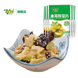 味聚特木耳榨菜片下饭菜小袋装咸菜四川特产自制泡菜学生酱菜酸菜