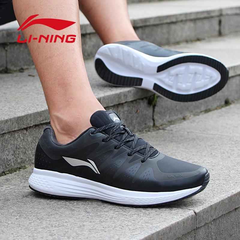 中国李宁跑步鞋男鞋网面透气2018年新款超轻跑鞋运动鞋减震休闲鞋