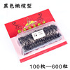 100 set of boxed space beans Oxford olive imported rubber cylinder does not hurt the line fishing accessories fishing gear supplies