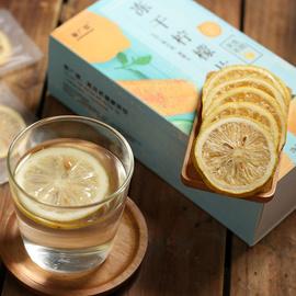 【聚广德】独立包装蜂蜜冻干柠檬片120g