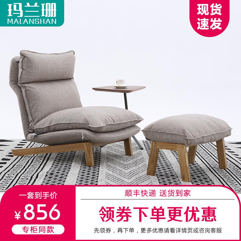 玛兰珊懒人沙发多功能折叠单人沙发椅卧室休闲日式沙发阳台躺椅