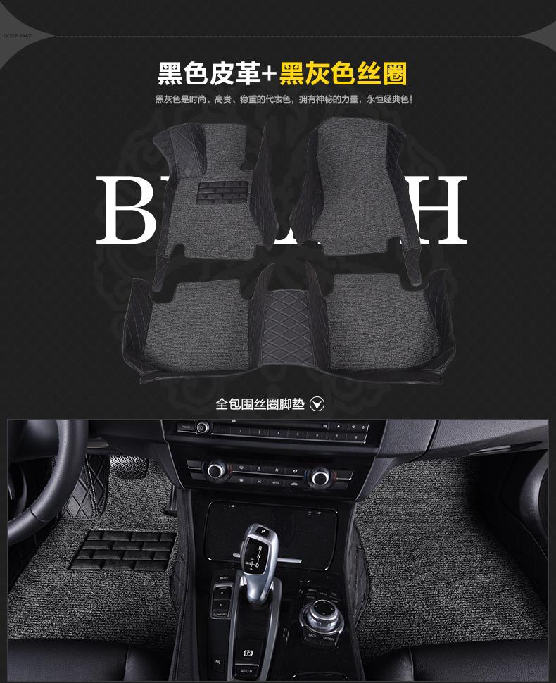 俊骥之家宏爽专卖店_俊骥之家品牌产品评情图