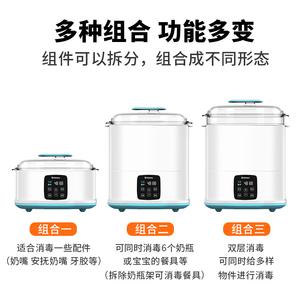 motherlove婴儿奶瓶消毒器带烘干机暖温奶二合一蒸汽锅宝宝专用柜