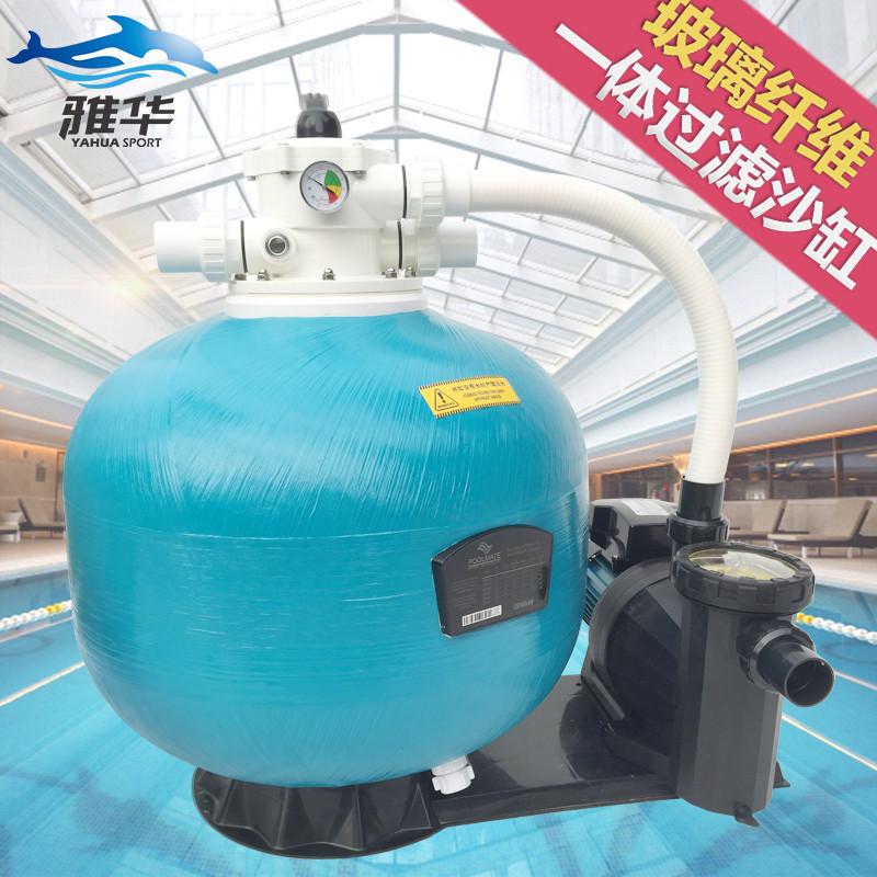 沙缸水泵过滤器游泳池砂缸一体化过滤设备循环支架池水处理一体机