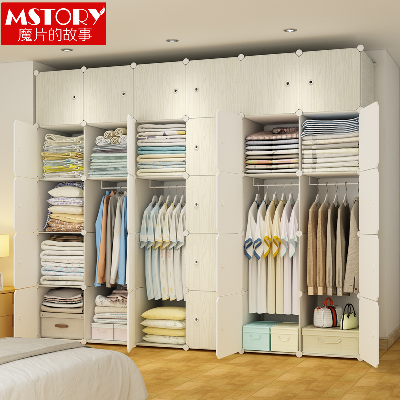 Simple cloth wardrobe simple modern plastic assembly fabric storage storage cabinet economical steel pipe bold reinforcement