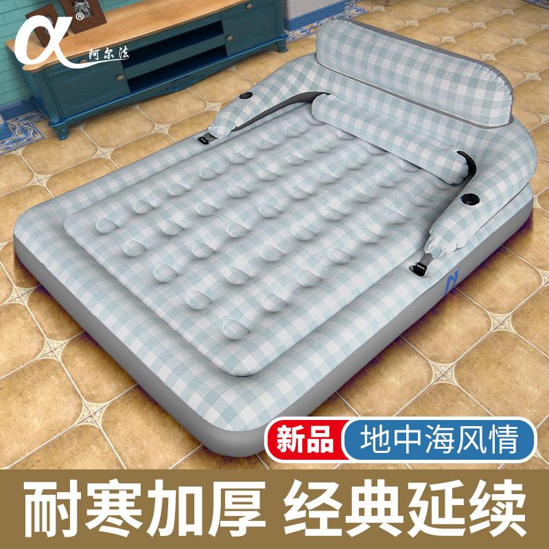 阿尔法地中海风格充气床 单人双人家用充气床垫折叠床户外气垫床