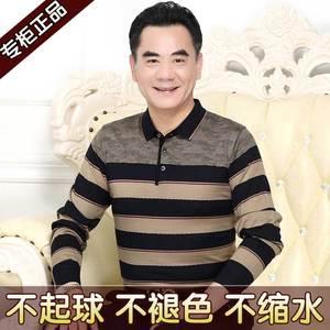 秋冬季新款中年长袖t恤男翻领条纹宽松爸爸装商务休闲体恤羊毛衫