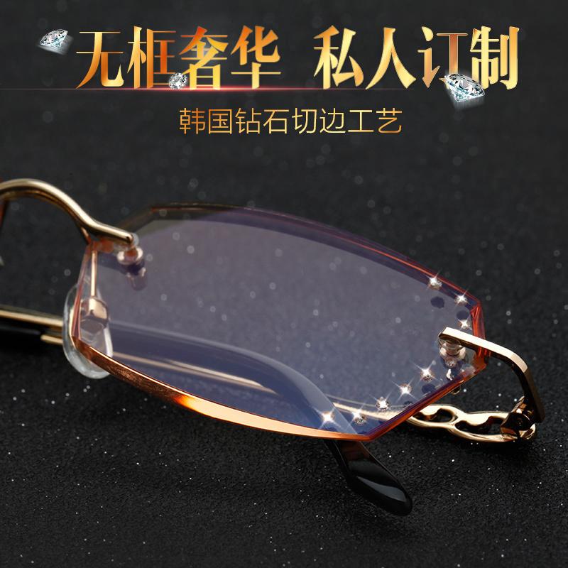 时尚钻石切边老花镜女防辐射远视眼镜无框眼镜女防疲劳老光镜舒适