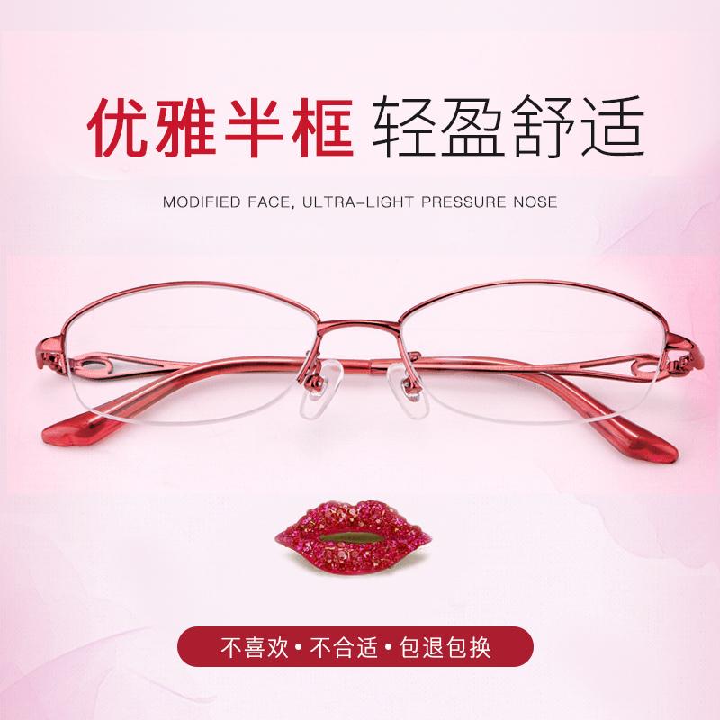 智能老花镜女远近两用自动变焦舒适防蓝光老花眼镜防疲劳时尚超轻