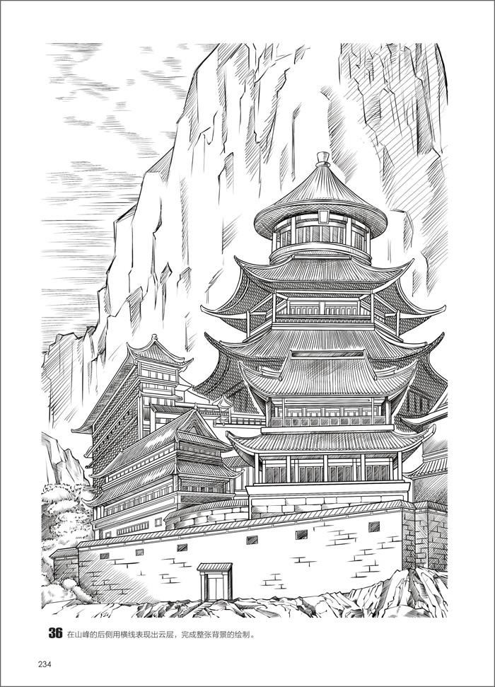 古风包邮正版漫画从新手到基础零高手自学古三老漫画图片