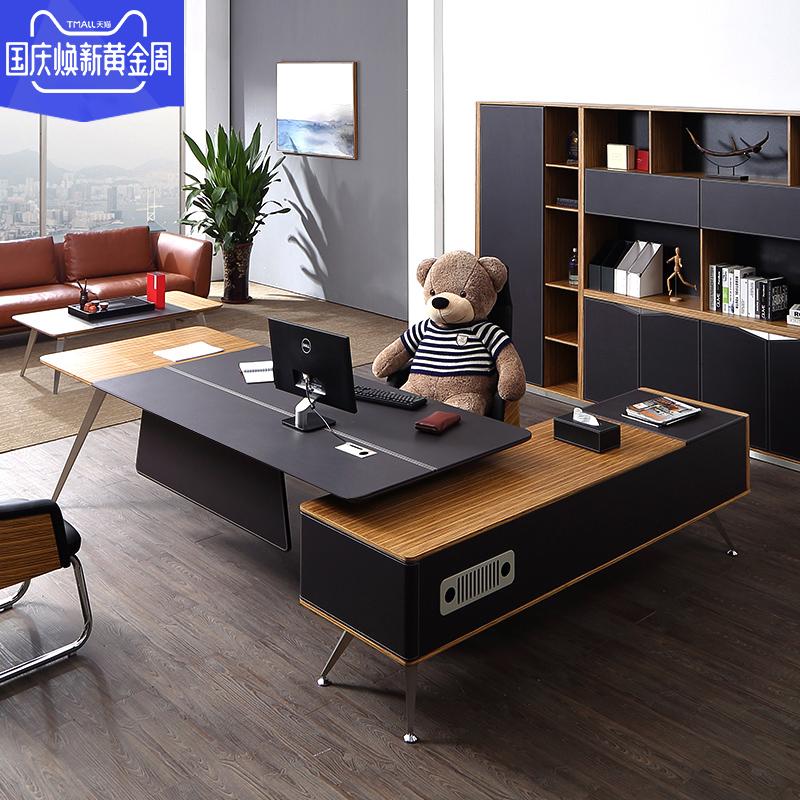 天韵 办公家具现代简约老板桌单人新款大班台总裁经理主管办公桌