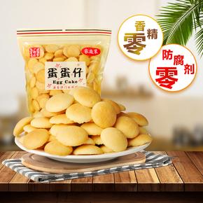 曲奇休闲饼鸡蛋饼干408g