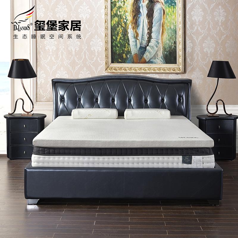 刘涛代言,玺堡 泰国天然乳胶床垫5cm528元起包邮起