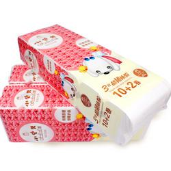小宝贝卷纸无芯卫生纸厕纸妇婴家用原浆纸巾不漂白婴儿宝宝家庭装