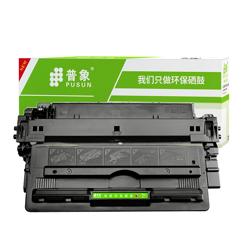 普象适用惠普CZ192A硒鼓M435nw激光打印机HP93A粉盒LaserJet Pro M701 M706墨盒 惠普CZ192A硒鼓墨粉盒