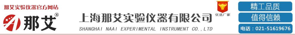 亚虎国际娱乐