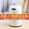欧本创意智能感应式电动垃圾桶家用客厅卧室卫生间自动换袋不锈钢