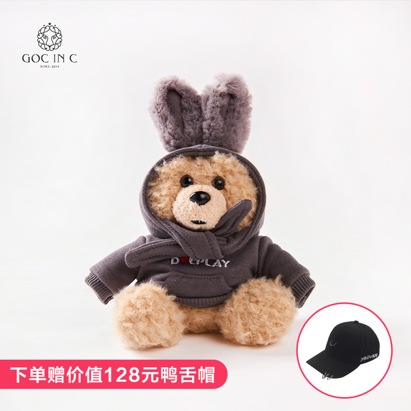 GOC IN C兔子熊充电宝10000毫安迷你通用苹果便携可爱移动电源