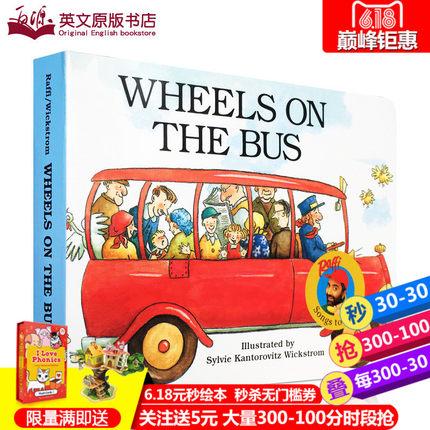 英文原版绘本 Wheels on the Bus 公车巴士上的轮子儿歌童谣廖彩杏英语启蒙Raffi Songs to Read 宝宝早教撕不烂纸板书 sing along