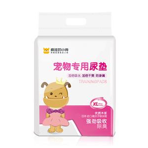 狗狗尿垫宠物用品尿片猫尿布泰迪尿不湿吸水垫加厚除臭100片包邮