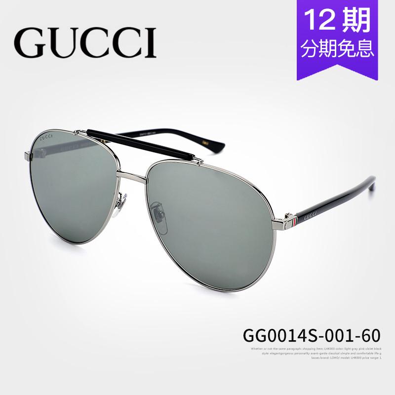Gucci古驰男士墨镜正品时尚飞行员太阳眼镜亚洲版酷奇蛤蟆镜0014S