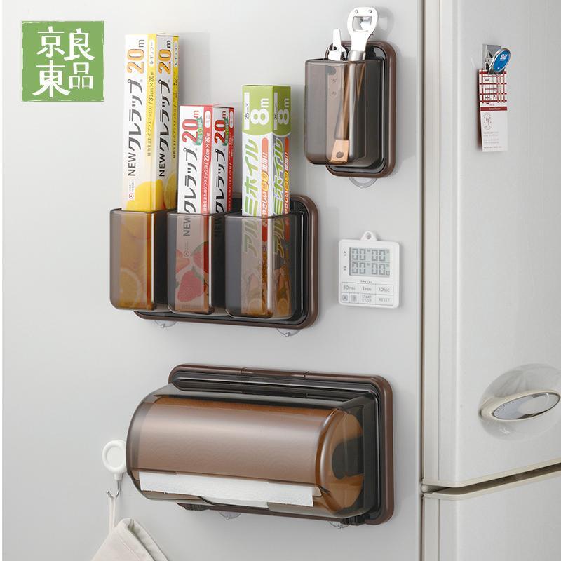 日本进口冰箱收纳架侧壁挂架吸盘厨房用置物架纸巾架卷纸架免打孔