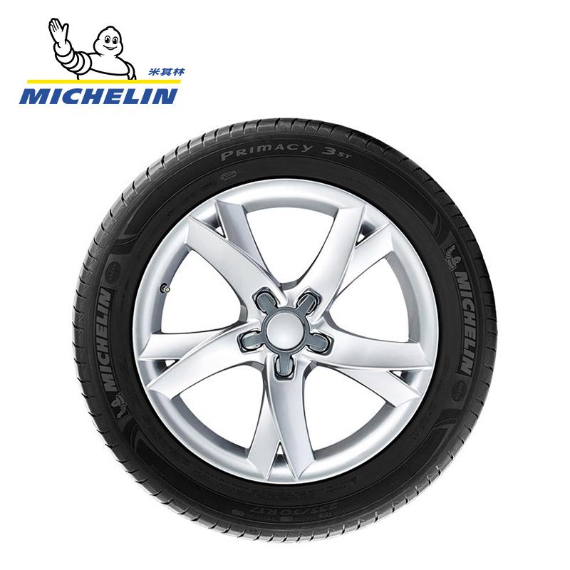 米其林轮胎 235-50R17 96V PRIMACY 3 ST 浩悦 正品包安装