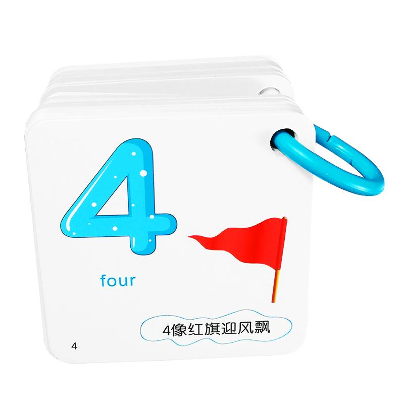 儿童数字卡片0-100早教学数字0-3-6岁宝宝幼儿园认数识数玩具卡