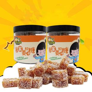 休闲零食小吃福建龙岩客家零食姜糖自制软糖260gX1罐办公室零食