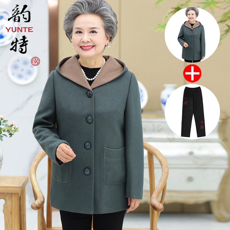 中老年人女装奶奶装秋装毛呢外套60岁老太太衣服70妈妈装冬装上衣