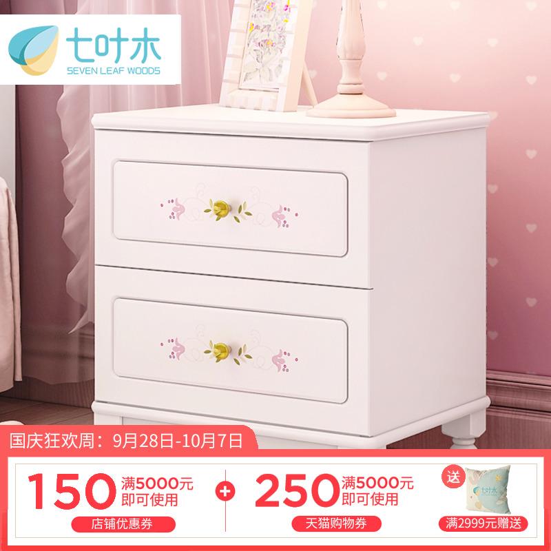七叶木床头柜 卧室 床头柜 现代床边柜收纳 儿童家具储物柜子可爱