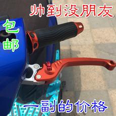 Тормозные ручки для мотоцикла BWS M3
