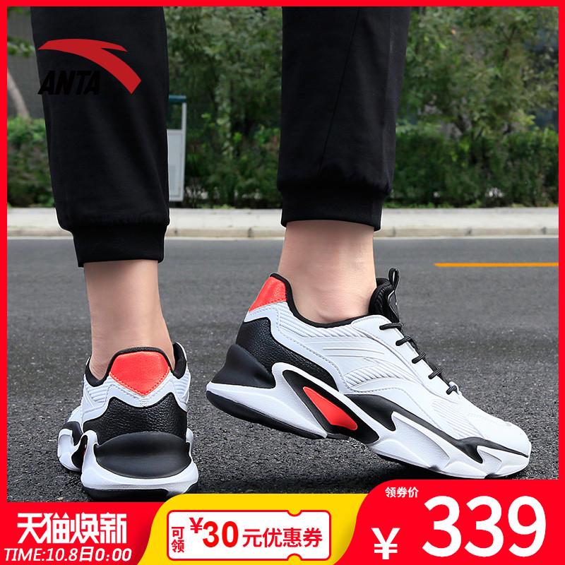 安踏老爹鞋男女鞋运动鞋2018潮流韩版休闲鞋复古安踏60th纪念款鞋
