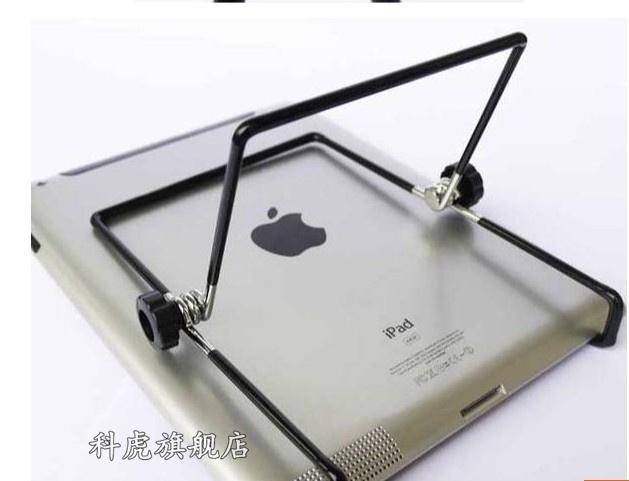 科虎 平板电脑支架 通用10寸9.7mini4金属ipad air2桌面支撑架子