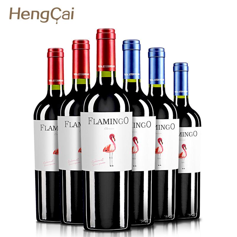 火烈鸟红酒 智利红酒原瓶进口干红葡萄酒 赤霞珠梅洛美乐原装整箱