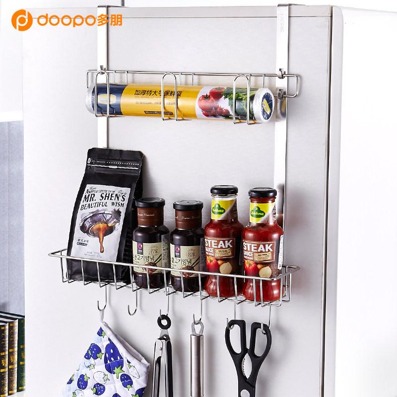 多朋 创意冰箱挂架厨房置物架 侧壁厨房收纳挂架调料架厨房用品