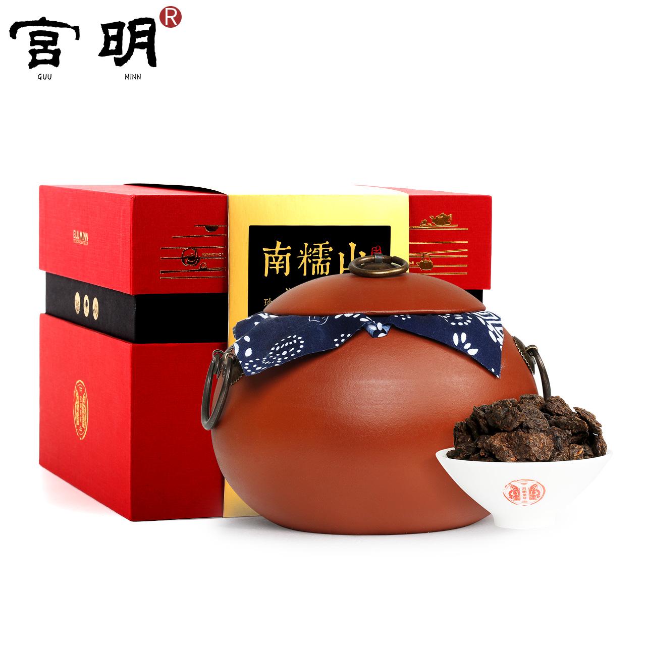宫明茶叶 云南普洱茶熟茶 99年勐海南糯山古树 糯米香老茶头600克