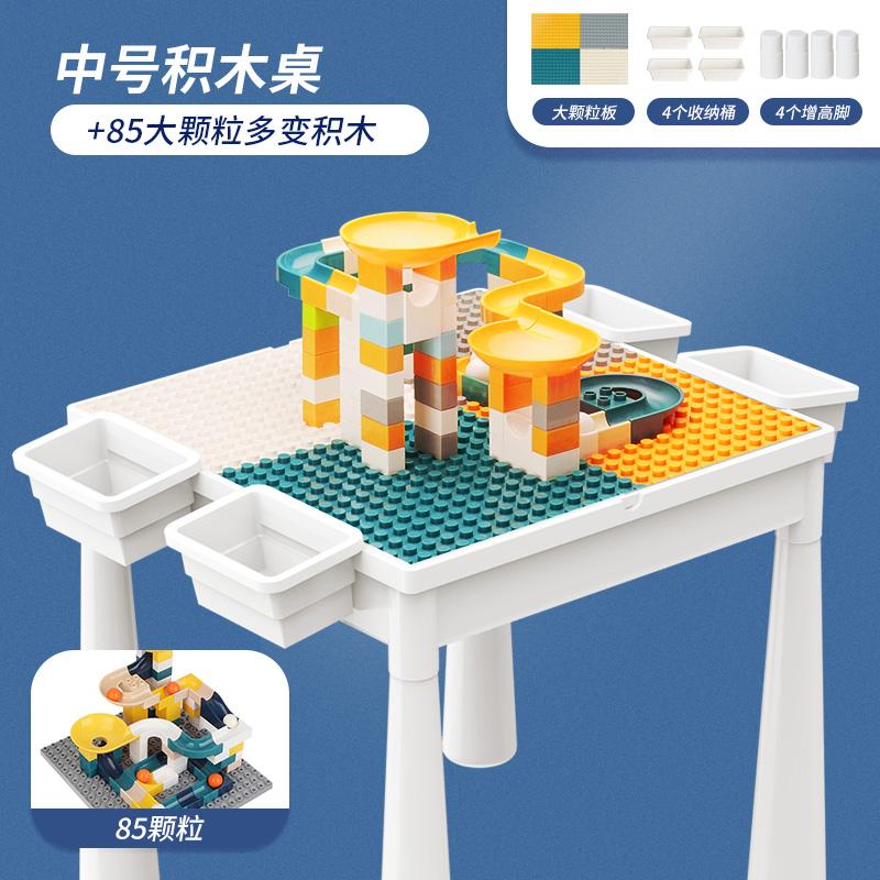美国益智玩具品牌 HearthSong 哈尚 多功能积木桌 天猫优惠券折后¥68起包邮(¥148-80)多款可选