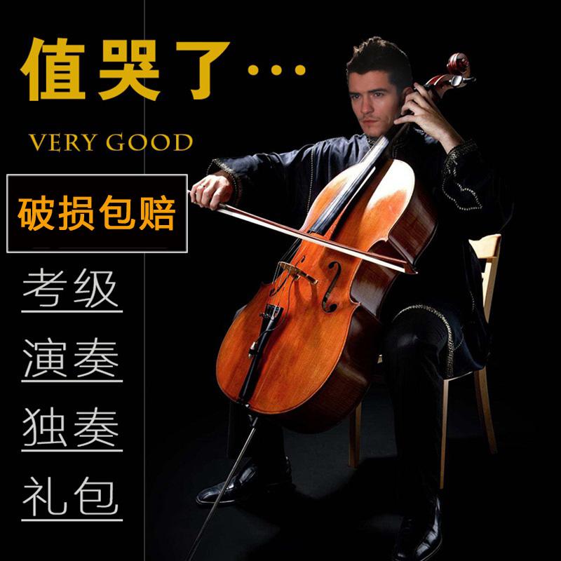 大提琴手工虎纹考试演奏级成人儿童初学者bet36备用39022送68_bet36网址导航_bet36备用网址台湾专业级大提琴包邮
