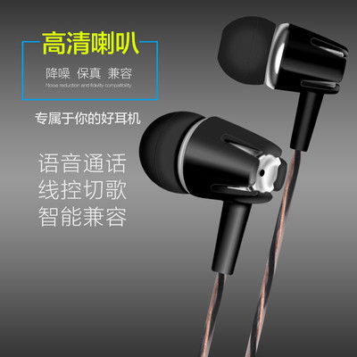 Subwoofer computer phone in-ear earphone iPhone Android with wheat wire control HD universal accessories boutique