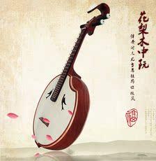 Жуань Rhyme musical instruments