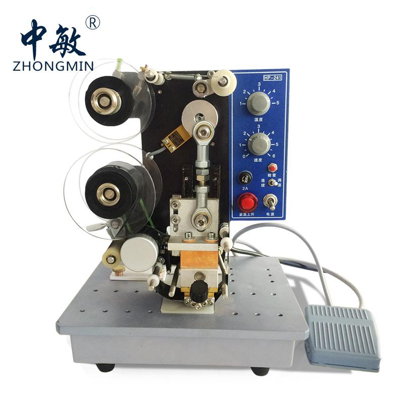 中敏HP-241B电动色带自动打码机打生产日期油墨数字仿喷码印码机