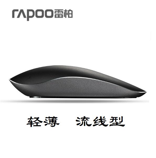 雷柏T8无线鼠标触控商务苹果笔记本电脑轻薄金属触摸激光无限滑
