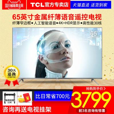 TCL65A730U65a730u