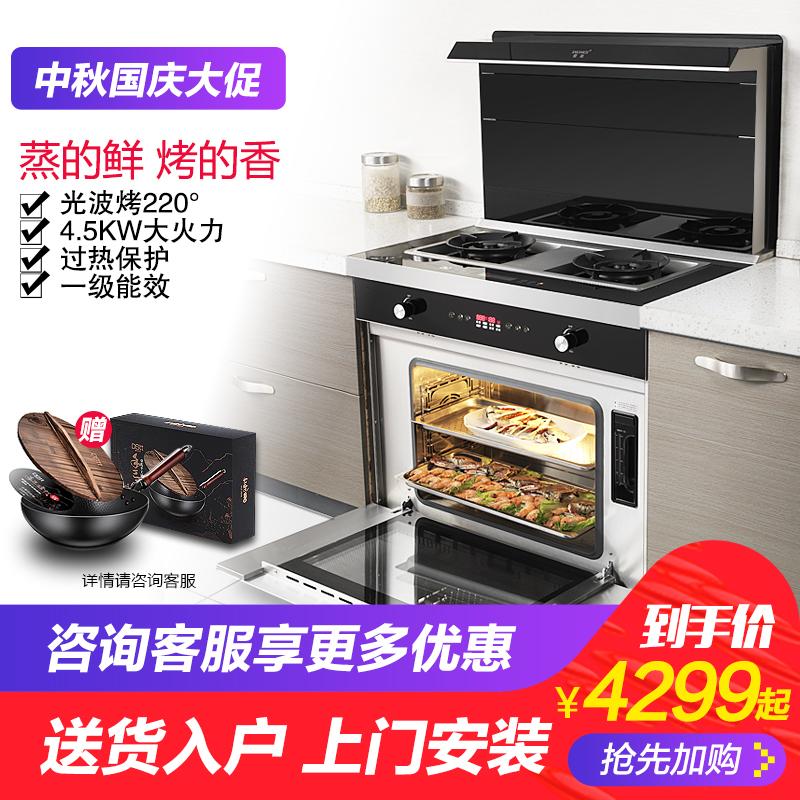 欧门X7-1集成灶电蒸箱电烤箱智能多功能蒸烤一体机环保灶 蒸汽炉