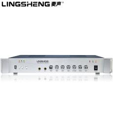 hi fi Усилитель мощности Ling USB80W