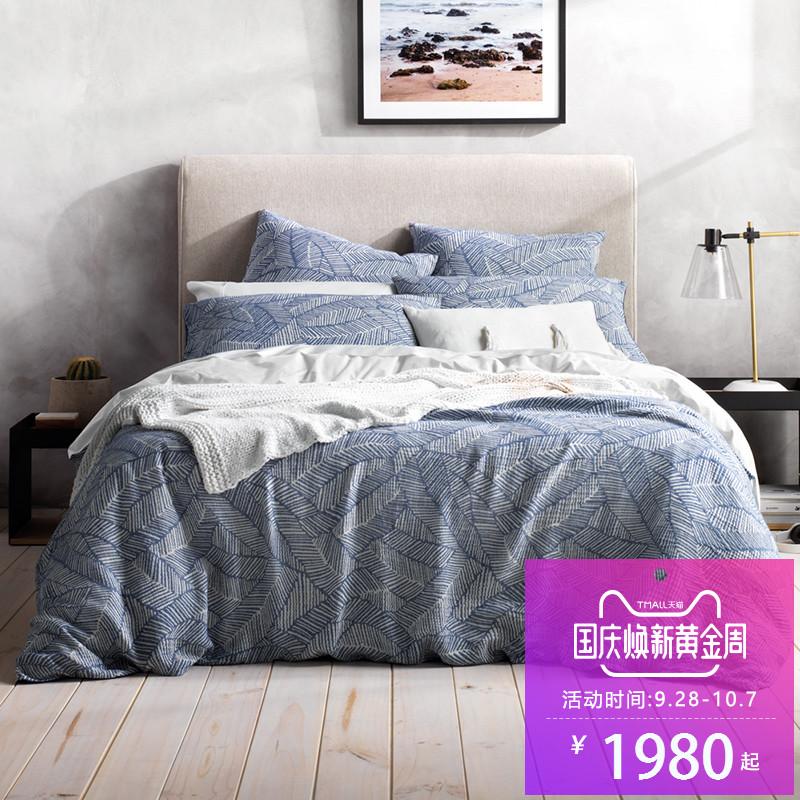 SHERIDAN澳洲床上用品北欧田园植物印花床单棉四件套1.8m双人威洛