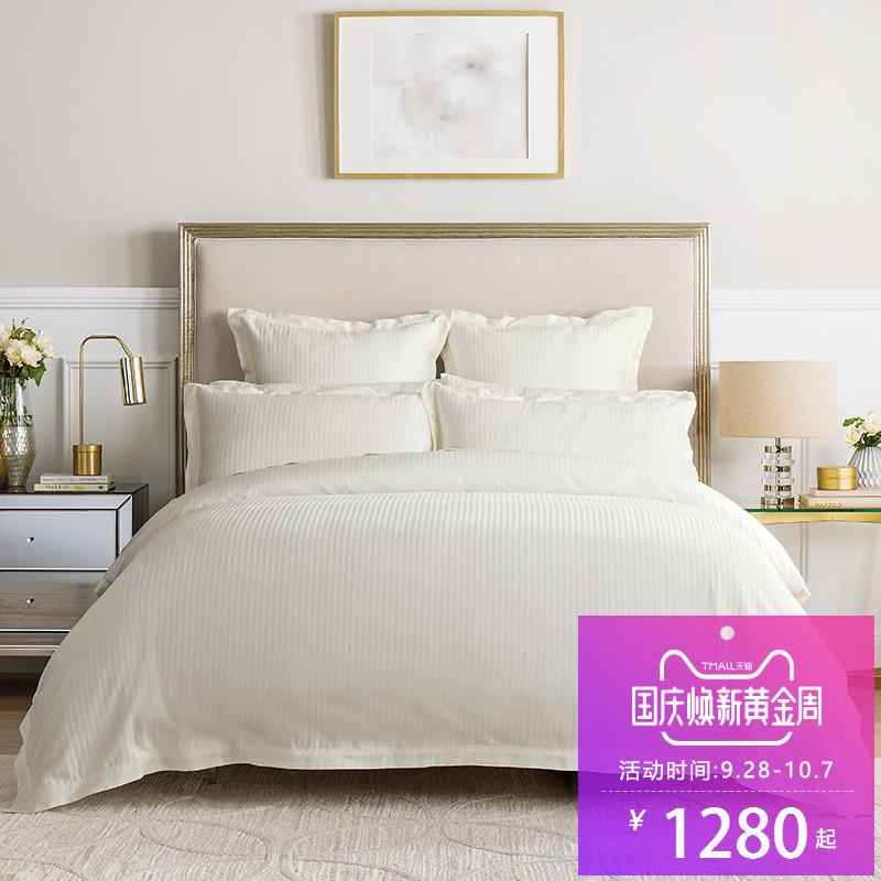 SHERIDAN(家纺)床上用品 纯色棉四件套 1.5m-1.8m 酒店款 哥伦布